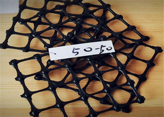 China 50-50 kn/m  Geogrid Reinforcing Fabric PP Biaxial Geogrid Mesh aperture 3-4cm supplier