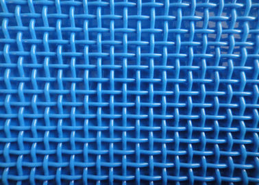 China Industrial Belt Filter Cloth ,100% Polyester Liner screen cloth for filtration  supplier