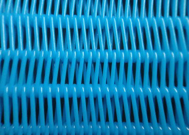 China Polyester Mesh Spiral Belt Filter Cloth used for drying and filtration supplier