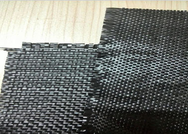 China Green , Black , White Woven Geotextile Fabric Made From Virgin PET ( Polyster ) Chips supplier