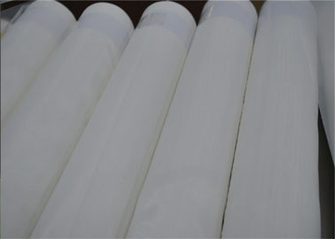 China Good Elasticity PA6,PA66,PET,PP,PE Twill, Plain ,Leno Weave Filter Mesh supplier