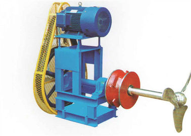 China Pulping Equipment Spare Parts Pulp Agitator For Paper factory supplier